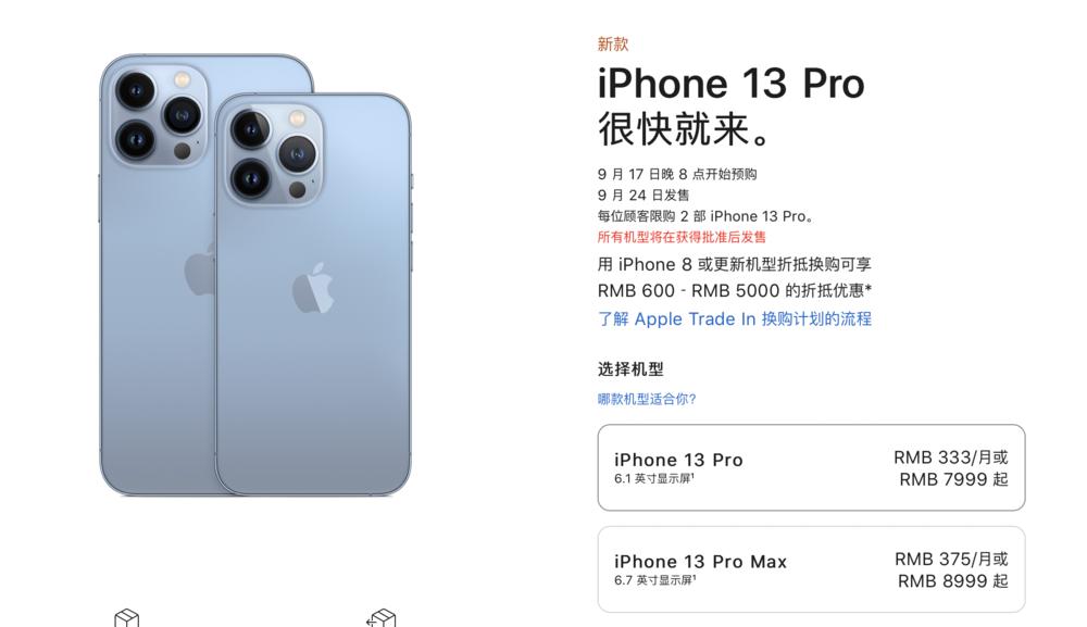 求求了,别再说苹果十三香  手机 数码 iphone 芯片 苹果 第9张