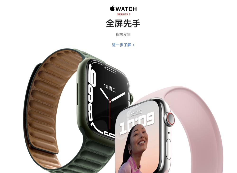 求求了,别再说苹果十三香  手机 数码 iphone 芯片 苹果 第12张
