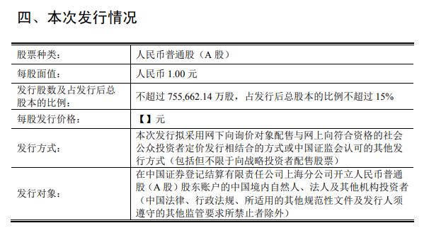 可以玩腾讯分分彩五星定位胆_京沪高铁上市:不为融资为改革 净利润率近40%