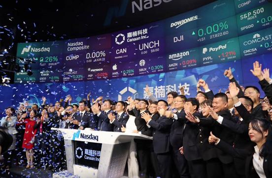 嘉楠成全球区块链第一股 矿机市场格局或迎洗牌-宏链财经