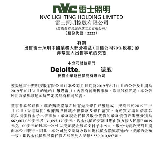 PE巨头KKR正布局中国这些公司 野蛮人还是革新者?