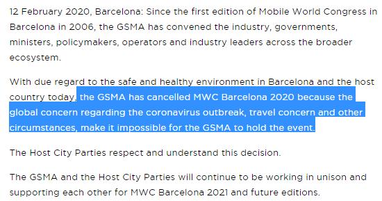 GSM协会官宣:取消2020年世界移动通信大会