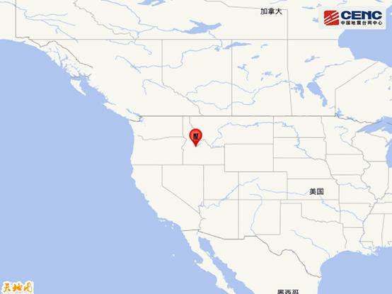 美国爱达荷州发生6.6级地震 为乳制品和农产品大州