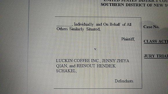 瑞幸咖啡集体诉讼案代理律师:有国内投资者损失数百万美元