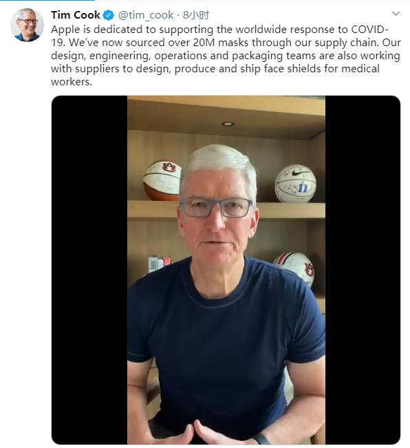 苹果CEO:全力抗疫 每周将生产100万个面罩