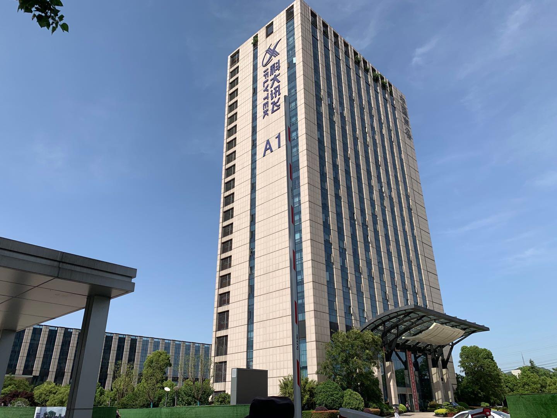 股东会直击|科大讯飞一季度现首亏,董事长刘庆峰称有信心恢复发展