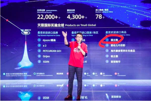 """【股票网络营销话术】A股""""宠物双骄""""机遇已至 百亿元蓝海亟待开发"""