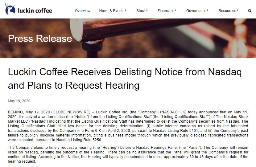 瑞幸咖啡收到纳斯达克摘牌通知 听证会结果公布前仍挂牌