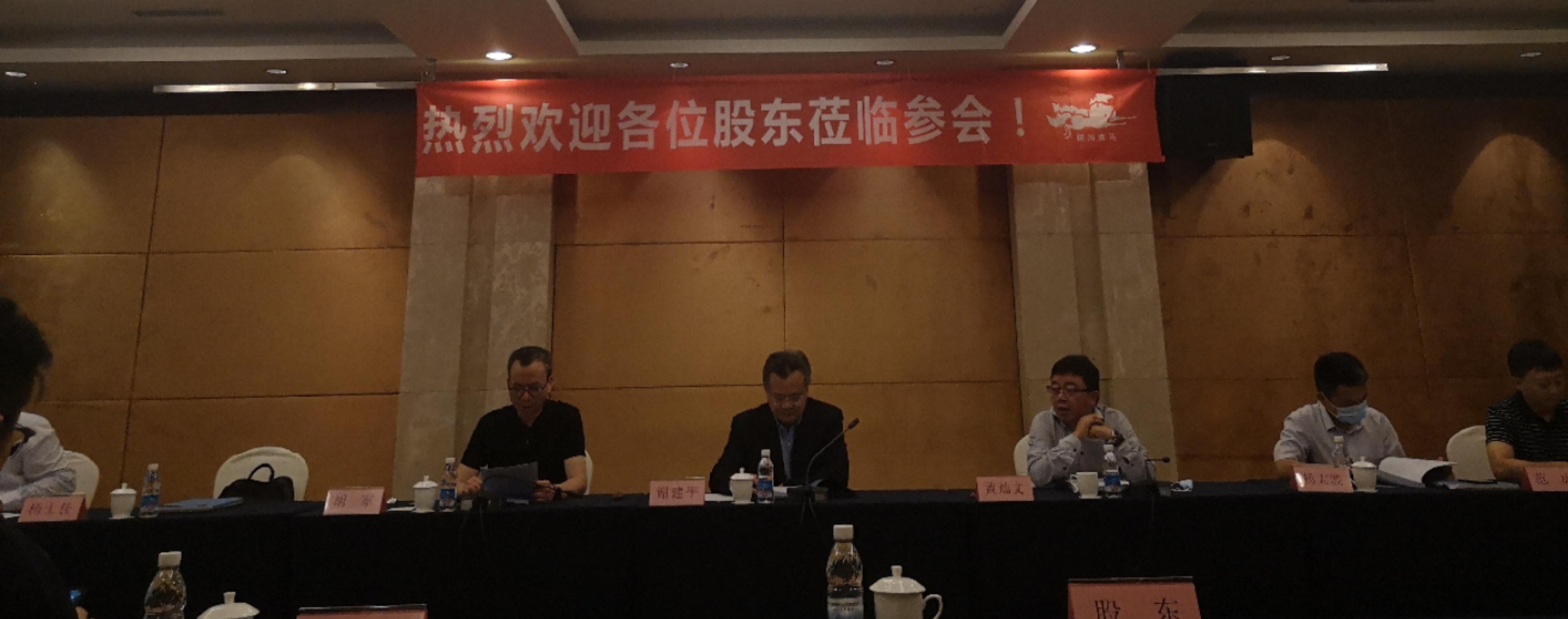 直击股东会|四川双马董事长谈未来 职业教育是重点方向