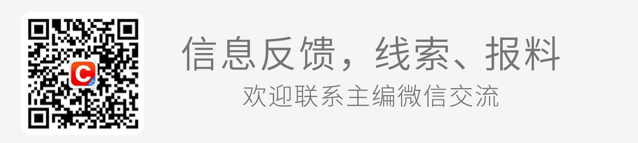 财联社保险早会(7月21日)