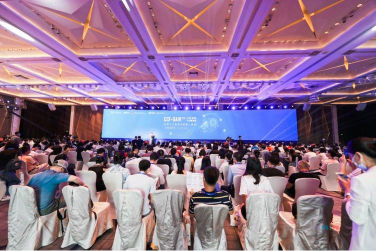 """共沐后疫情时代百舸""""基""""流!CCF-GAIR 2020全球人工智能与机器人峰会今日开幕"""