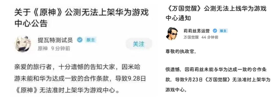 """游戏行业大消息:头部厂商说""""No"""" 发行""""渠道为王""""或难以为继"""