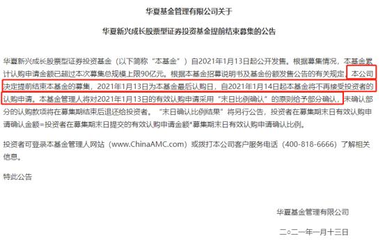 开年15只爆款新基首募近4000亿,温州人开始卖房买基金了?行业人士惊呼:这个销售市场看不懂