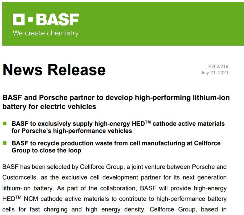 兼具高性能与碳中和 巴斯夫联袂保时捷配合开下一代跑车级锂电池  保时捷 巴斯夫 德国汽车 锂电池 第1张