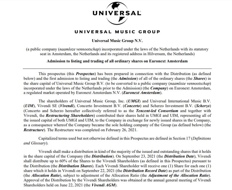一品传承代理958337全球头号唱片公司环球音乐公布招股书 下周登陆泛欧交易所