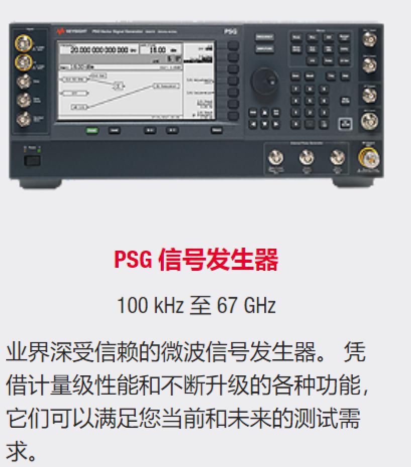 坤恒顺维科创板IPO问询:无线电产物凭什么接近或超国外同类程度  通信 第3张
