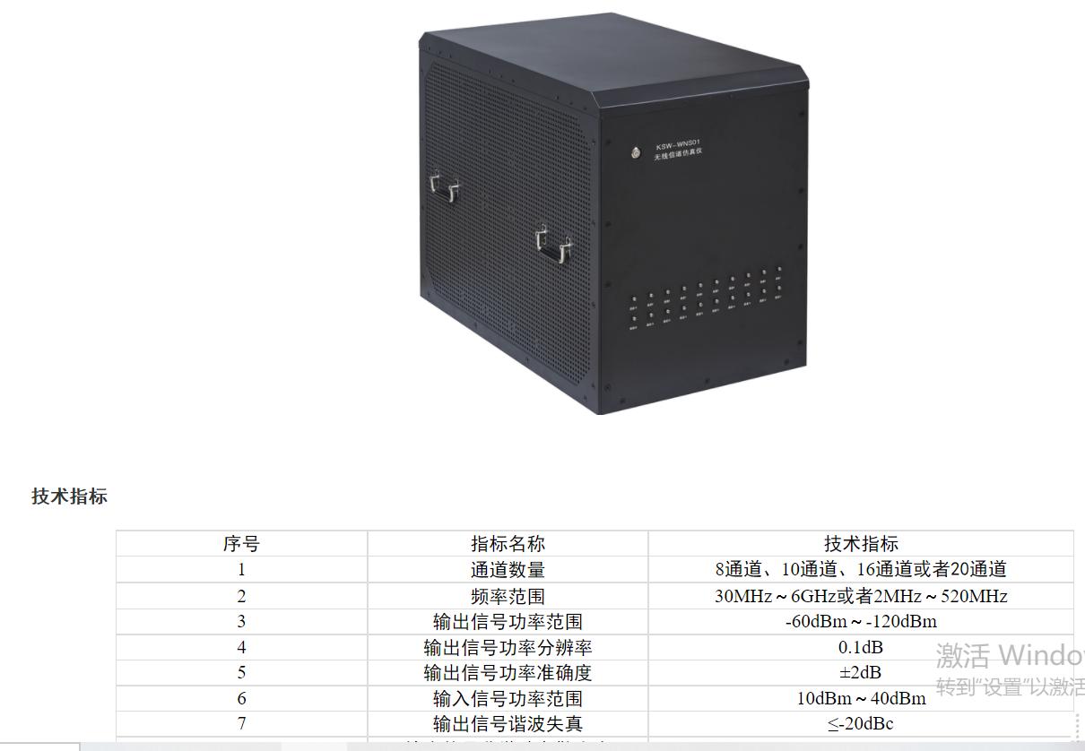 坤恒顺维科创板IPO问询:无线电产物凭什么接近或超国外同类程度  通信 第1张