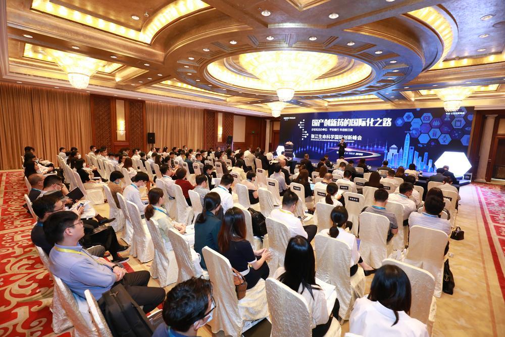 """上海张江生命科学国际创新峰会分论坛""""医药健康产业私享会""""成功举办插图2"""