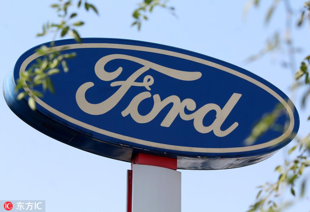 供应链危机下 福特拟投资约3亿美元在英国工厂生产电动汽车零部件