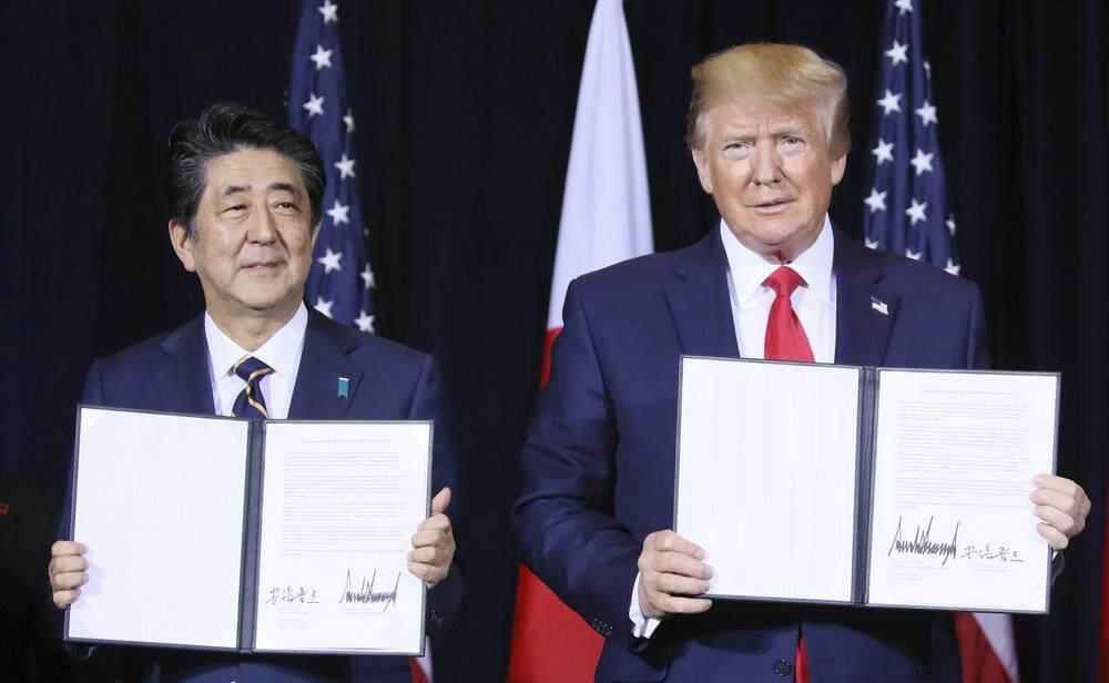 中山股票开户日本与美国在车费或对美国优惠之年内尽快签署了一项贸易协议